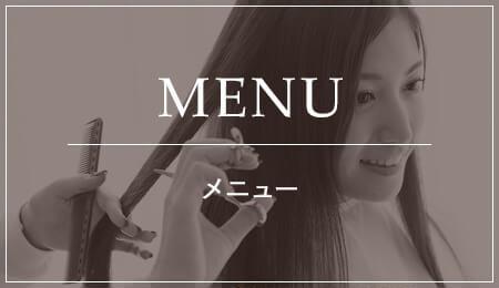0:menu_banner_half _single